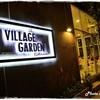 The Village Garden Restaurant