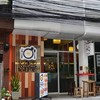 Kare Kafe