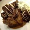 Ferrero toast
