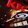 KFC โลตัสรวมโชค