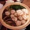 Niraikanai Okinawa Food & Awamori