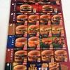 Burger King ไนท์บาซาร์ เชียงใหม่
