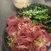 Kaiso Salad 330บาท