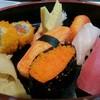 Fuji Japanese Restaurant ซีคอนสแควร์