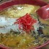 Ramentei Fuji Super Branch 1