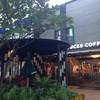 Starbucks  UD Town