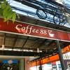 ร้านกาแฟจ่าทวี หัวหิน