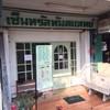 รูปร้าน คลินิกเซ็นทรัลทันตแพทย์ บางประกอก