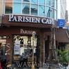 Parisien Cafe