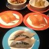 Heiroku Sushi Central World : ซูชิแซลมอล ซาบะดอง ไข่หวาน
