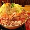 Ichiban sushi and bar