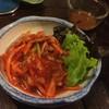 รูปร้าน Kinniji Japanese Restaurant