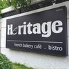 Heritage Bakery Cafe