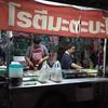 โรตีมะตะบะไก่ ถนนสุรนารี