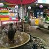 ร้านในสวนอารมณ์ดี