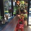 รูปร้าน Baan Samyan