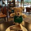 Chocolate fondant 125.-@ Starbucks Food Villa Ratchapruk