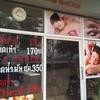 วรพรรณนวดแผนไทย