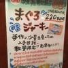 เมนู Niraikanai Okinawa Food & Awamori