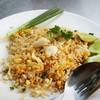 ข้าวผัดปู-กระเพาะปลา เมืองทอง บางเขน - หลักสี่ - แจ้งวัฒนะ