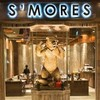 S'Mores Hunting Lodge Groove@CentralWorld