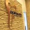Dentalista Dental Clinic