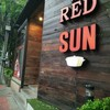The Red Sun Siam Square