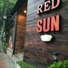 รูปร้าน The Red Sun Siam Square
