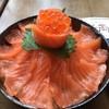 Sen-ryo Sushi ทองหล่อ