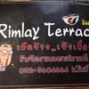 Rimlay Terrace เพลินวาน