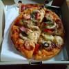 Suria Pizzeria
