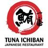 Tuna Ichiban พัฒนาการ