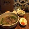 เมนูของร้าน Pho Today Vietnam  สยามพารากอน