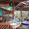 รูปร้าน See The Sun Seafood เกาะกูด