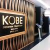 Kobe Steakhouse สยามกิตต์