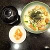 Kasa Japanese Restaurant ซีคอน บางแค