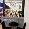 Biz Cafe'