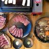 เฉพาะจานกลม เนื้อโอซากิ บนขีดละ1200, ล่างขีดละพัน