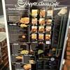เมนู Upper Crust Cafe
