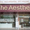 The Aestheny Clinic - คลินิกหมอป่าน ศัลยกรรมตกแต่ง
