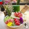 Sushi kami