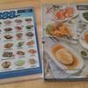 Laemcharoen Seafood เดอะมอลล์ โคราช