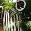 หน้าร้าน Debo Café