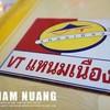 VT Namnuang แบริ่ง