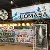 Uomasa ทองหล่อ