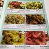 เมนู แดงอาหารทะเล (เจ้าเก่า)
