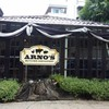 Arno's Butcher and Eatery Narathiwat 20