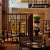 บรรยากาศ Niche Siam Kempinski Hotel