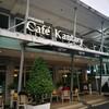 Cafe' Kantary  ระยอง