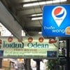 รูปร้าน โอเดียน บะหมี่เกี๊ยวปูทะเล วงเวียนโอเดียน  เยาวราช